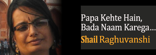 Son Growing Up - Father Son Relationship - Papa Kehte Hain, Bada Naam Karega