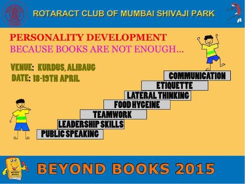 beyond-books-2015